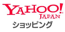 Yahooショッピングで売上を伸ばす商品タイトルの付け方【検索で上位表示可能】