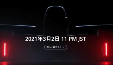 2021年3月2日 DJI から新製品ドローン発表!?
